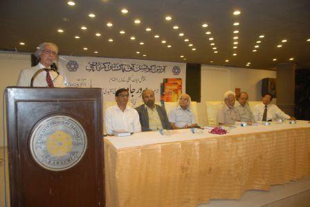 Book Lounching Sarwar Jawed 22-10-2014 10