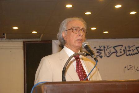 Book Lounching Sarwar Jawed 22-10-2014 12