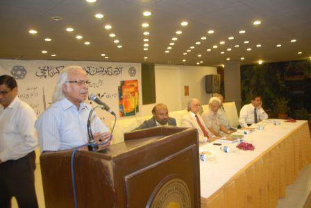 Book Lounching Sarwar Jawed 22-10-2014 15