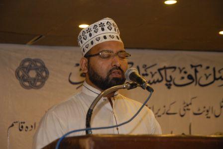 Book Lounching Sarwar Jawed 22-10-2014 3