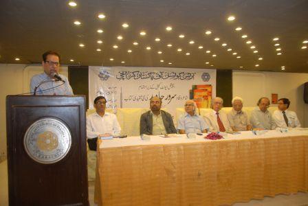 Book Lounching Sarwar Jawed 22-10-2014 Leading 1
