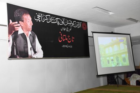 Condolence Gathering Of Prominent Singer Taaj Multani At Arts Council Of Pakistan Karachi (10)
