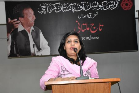 Condolence Gathering Of Prominent Singer Taaj Multani At Arts Council Of Pakistan Karachi (20)