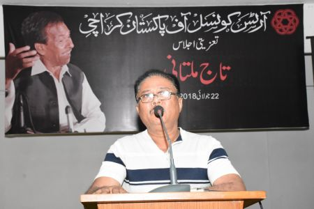 Condolence Gathering Of Prominent Singer Taaj Multani At Arts Council Of Pakistan Karachi (24)