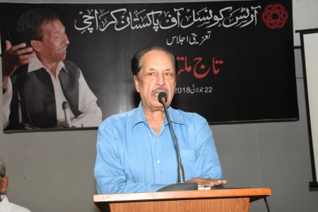 Condolence Gathering Of Prominent Singer Taaj Multani At Arts Council Of Pakistan Karachi (27)