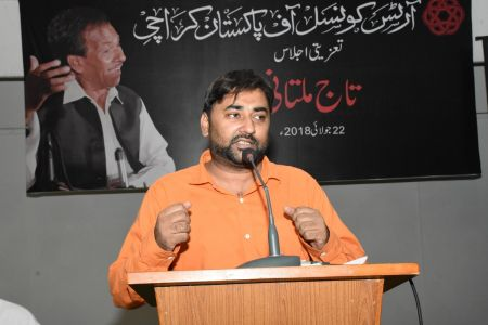 Condolence Gathering Of Prominent Singer Taaj Multani At Arts Council Of Pakistan Karachi (28)