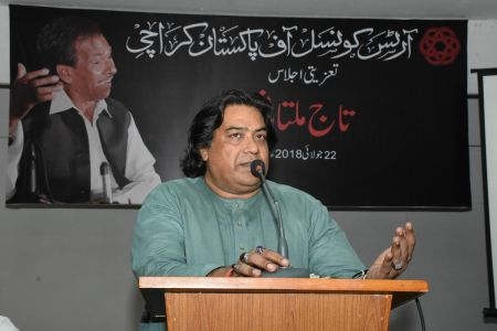 Condolence Gathering Of Prominent Singer Taaj Multani At Arts Council Of Pakistan Karachi (30)