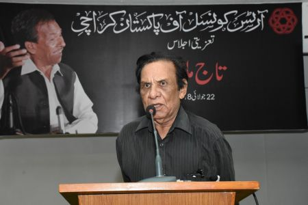 Condolence Gathering Of Prominent Singer Taaj Multani At Arts Council Of Pakistan Karachi (32)