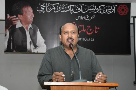 Condolence Gathering Of Prominent Singer Taaj Multani At Arts Council Of Pakistan Karachi (33)