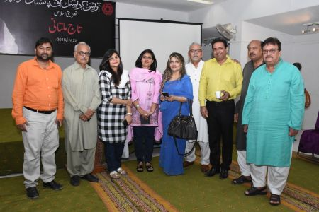 Condolence Gathering Of Prominent Singer Taaj Multani At Arts Council Of Pakistan Karachi (38)