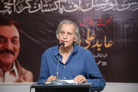 Condolence Reference Of Actor & Director Abid Ali At Arts Council Karachi (14)