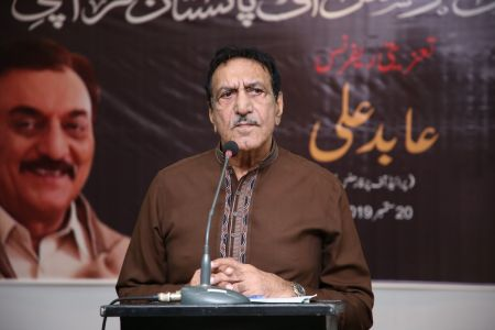 Condolence Reference Of Actor & Director Abid Ali At Arts Council Karachi (15)