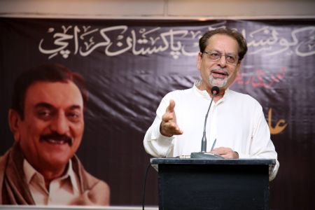 Condolence Reference Of Actor & Director Abid Ali At Arts Council Karachi (1)