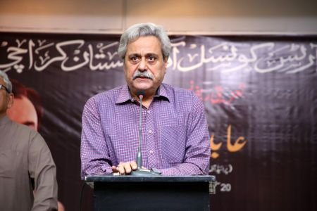 Condolence Reference Of Actor & Director Abid Ali At Arts Council Karachi (3)