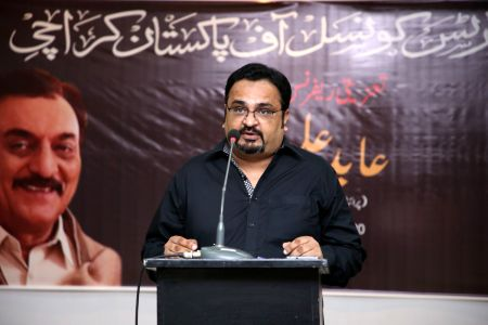 Condolence Reference Of Actor & Director Abid Ali At Arts Council Karachi (4)