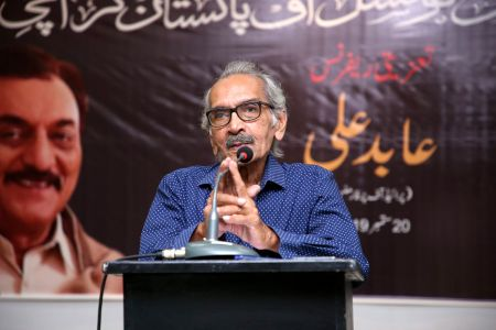 Condolence Reference Of Actor & Director Abid Ali At Arts Council Karachi (9)