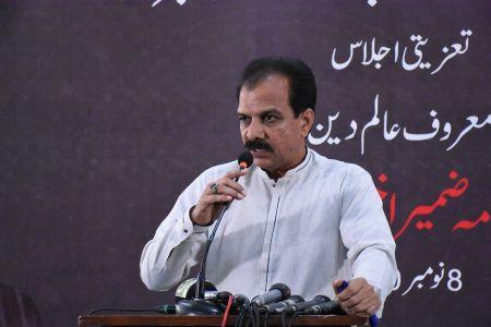 Condolence Reference Of Allama Zamir Akhtar Naqvi At Arts Council Karachi (10)