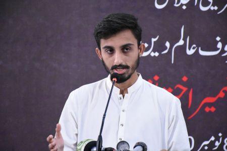 Condolence Reference Of Allama Zamir Akhtar Naqvi At Arts Council Karachi (2)