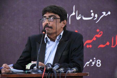 Condolence Reference Of Allama Zamir Akhtar Naqvi At Arts Council Karachi (5)