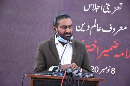 Condolence Reference Of Allama Zamir Akhtar Naqvi At Arts Council Karachi (7)