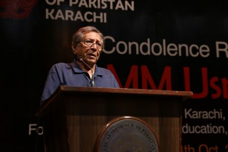 Condolence Reference Of MM Usmani At Arts Council Karachi (11)