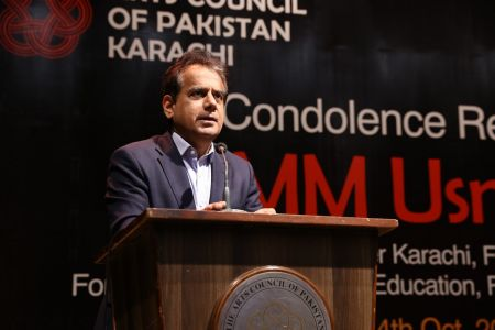 Condolence Reference Of MM Usmani At Arts Council Karachi (5)