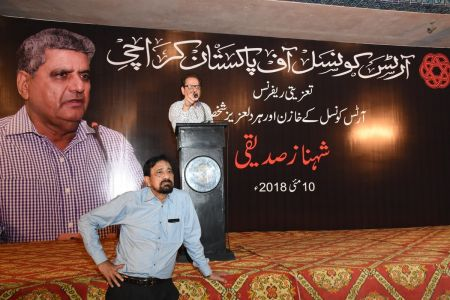 Condolence Reference Of Shahnaz Siddiqui At Arts Council Of Pakistan Karachi (1)