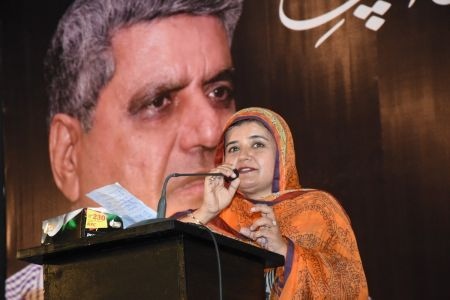Condolence Reference Of Shahnaz Siddiqui At Arts Council Of Pakistan Karachi (26)