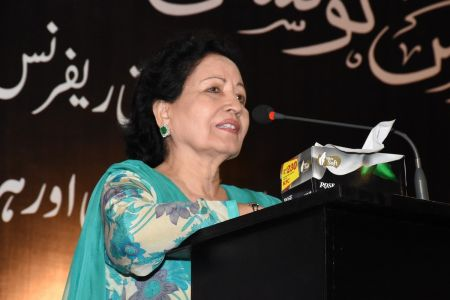 Condolence Reference Of Shahnaz Siddiqui At Arts Council Of Pakistan Karachi (28)