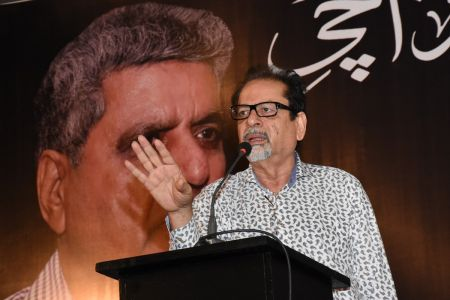 Condolence Reference Of Shahnaz Siddiqui At Arts Council Of Pakistan Karachi (2)