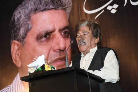 Condolence Reference Of Shahnaz Siddiqui At Arts Council Of Pakistan Karachi (30)