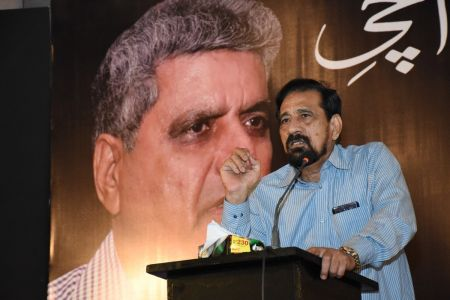 Condolence Reference Of Shahnaz Siddiqui At Arts Council Of Pakistan Karachi (47)