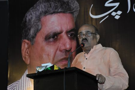 Condolence Reference Of Shahnaz Siddiqui At Arts Council Of Pakistan Karachi (49)