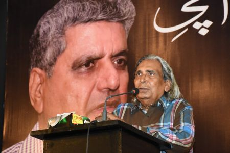Condolence Reference Of Shahnaz Siddiqui At Arts Council Of Pakistan Karachi (55)