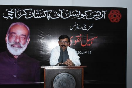 Condolence Reference Of Suhail Naqvi At Arts Council Karachi (10)