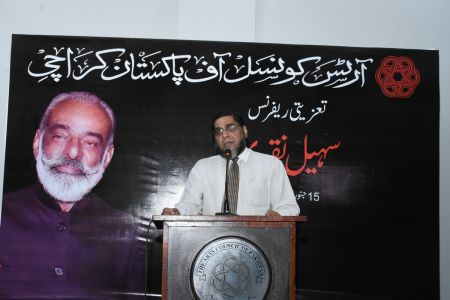 Condolence Reference Of Suhail Naqvi At Arts Council Karachi (11)