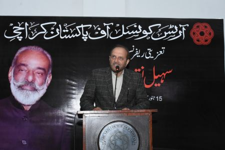 Condolence Reference Of Suhail Naqvi At Arts Council Karachi (12)