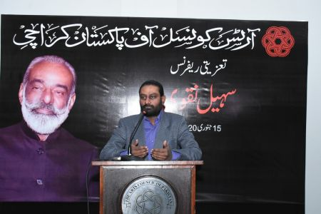 Condolence Reference Of Suhail Naqvi At Arts Council Karachi (13)