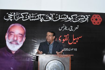 Condolence Reference Of Suhail Naqvi At Arts Council Karachi (15)