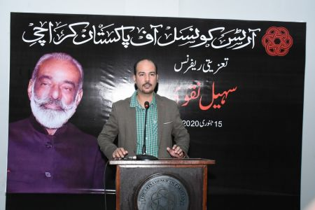 Condolence Reference Of Suhail Naqvi At Arts Council Karachi (17)