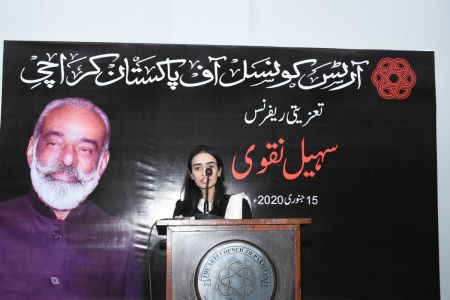 Condolence Reference Of Suhail Naqvi At Arts Council Karachi (18)