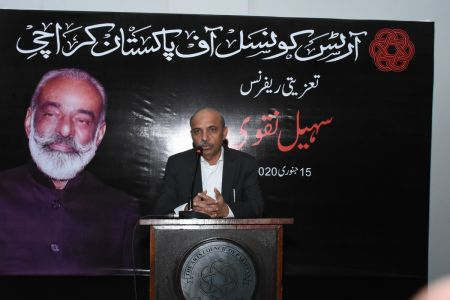 Condolence Reference Of Suhail Naqvi At Arts Council Karachi (19)