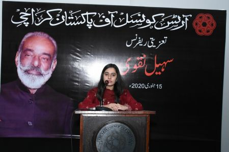 Condolence Reference Of Suhail Naqvi At Arts Council Karachi (20)
