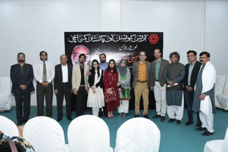 Condolence Reference Of Suhail Naqvi At Arts Council Karachi (5)
