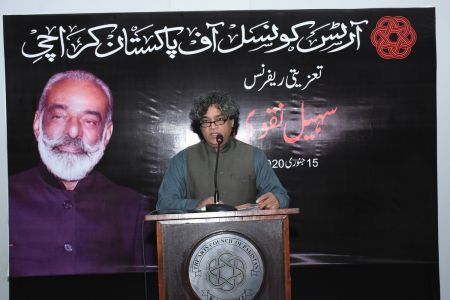 Condolence Reference Of Suhail Naqvi At Arts Council Karachi (6)