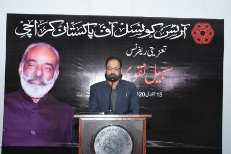 Condolence Reference Of Suhail Naqvi At Arts Council Karachi (7)