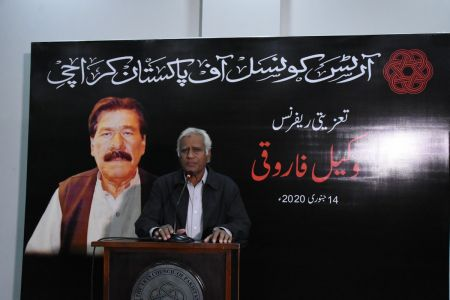 Condolence Reference Of Vakeel Faruqi At Arts Council Karachi (10)