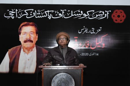Condolence Reference Of Vakeel Faruqi At Arts Council Karachi (12)