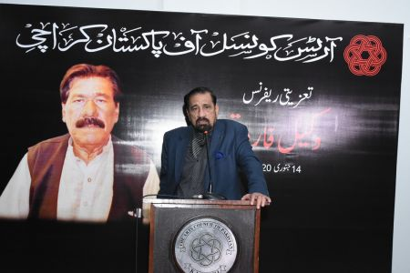 Condolence Reference Of Vakeel Faruqi At Arts Council Karachi (15)