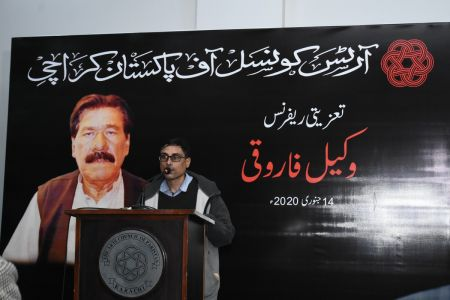Condolence Reference Of Vakeel Faruqi At Arts Council Karachi (18)